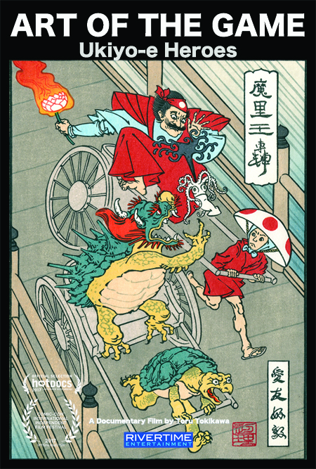 Ukiyo-e Heroes Poster at Hot Docs Film Festival